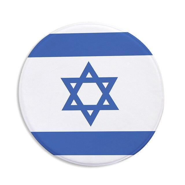 Runder Teppich <br> Israel